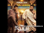 Vijay Jilla Second Day Collections