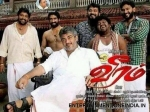 Ajith Veeram First Opening Weekend Collections Box Office