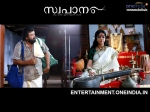 Jayaram Movie Swapaanam Release On January