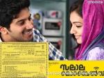 Salala Mobiles Bags Clean U Certificate