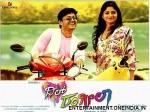 Dil Rangeela Song Promo Vijay Prakash Ganesh