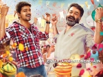 Vijay Registers Hit Jilla