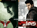 Nenokkadine Yevadu 3rd Weekend Collection Box Office