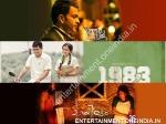 London Bridge 1983 Chayilyam Movies Releasing This Friday