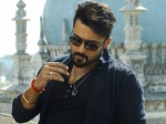 Surya Anjaan Independence Day Treat