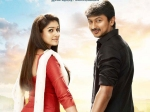 Udhayanidhi Nayantara Ikk Distribution Rights Fox Studios