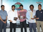 Jr Ntr Vinayak Unveil Teaser Goutham Basanti First Song