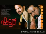 Malayalam Movie Shutter Hindi Remake Gets Cancelled