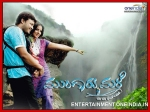 Valentines Day Special Best Romantic Movies Of Kannada Sandalwood 132021 Pg