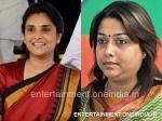 Ramya Rakshitha Rivals In Mandya Elections