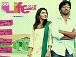 Nann Life Alli Movie Review