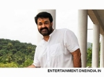 Mohanlal Movie Mr Fraud Official Teaser Out
