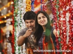 Aaha Kalayanam First Weekend Collections Box Office