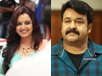 Manju Warrier Mohanlal Movie Never Happen