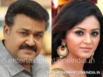 Mohanlal Gets New Lover Movie Peruchazhi