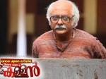 Prathap Pothen Completes 100 Th Film