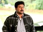 Dileep In Boban Samuel Movie