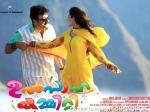 Ulsaha Committee Malayalam Movie An Overview