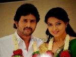 Srinagara Kitty Marries Sanatani Geethanjali