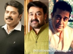 Mohanlal Mammootty Kamal Hassan In A Movie