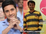 Mahesh Babu Has A Fan In Ar Murugadoss