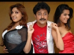 Hemanth Hegde Nimbehuli Based On Cricket Betting Scandal
