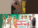Double Treat For Mammootty Fans Praise The Lord Gangster