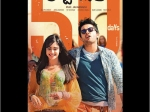 Heart Attack Completes 50 Days Nithin Adah Thank Puri