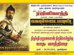 Rajinikanth Fans Padayatra Tirupathi Kochadaiiyaan Box Office Success