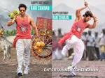 Ram Charan Birthday Gift Govindudu Andarivadele First Look