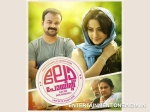 Kunchacko Boban Movie Law Point Gets Postponed