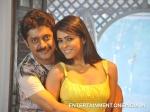 Nimbehuli Movie Review