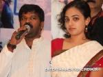Nagashekar Romance Nithya Menon Sanju Weds Geetha
