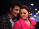 Maan Karate Fans Reviews
