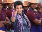 Maan Karate First Day Collection Box Office