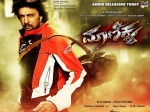 Sudeep Reveals Latest Poster Of Maanikya