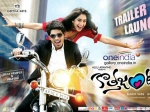 Allu Sirish Kotha Janta Trailer Release With Race Gurram