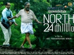 North 24 Kaatham Perariyathavar Nominated For National Award