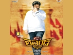 Balakrishna Legend Collection Cross Rs 50 Cr Box Office