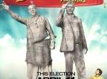Bhoothnath Returns 7 Days First Week Collection Box Office