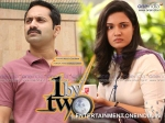 Fahad Fazil Movie 1 By Two Releasing Tomorrow