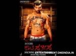 Kwatle Satisha Movie Review