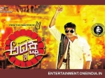 Watch Sharan Adyaksha Song Promo Crooned By Puneet Rajkumar