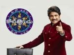 Nagarjuna Host Telugu Kbc Meelo Evaru Koteeswarudu