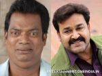 Salim Kumar Scared Of Mohanlal Siddique
