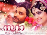 Mamta Mohandas Movie To Noora With Love On May