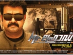 Pics Check Out Different Faces Of Mr Fraud Mohanlal Movie