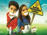 Samsaaram Aarogyathinu Haanikaram Movie Review
