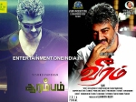 Which Movie Will Get Highest Trps Arrambam Veeram