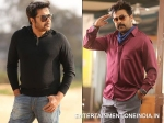 Dileep Takes Beauty Tips From Mammootty To Look Handsome